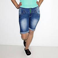 Шорты  джинсовые стрейчевые  для женщин Арт.7526  Разм.25-30