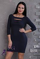 "Fashion Girl Платье с перфорацией ""Play"" // 847"