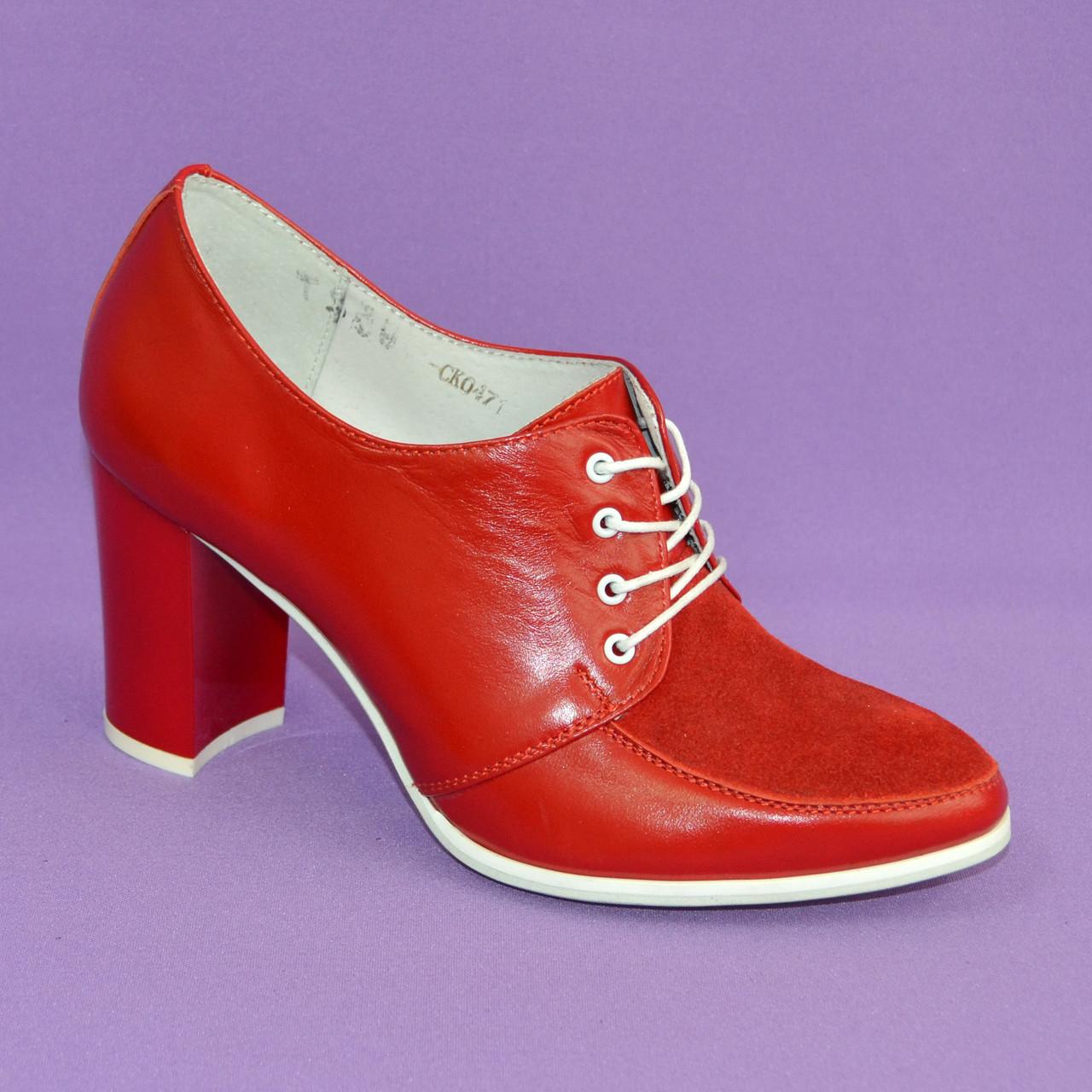 Женские классические красные туфли на высоком каблуке, натуральная кожа и замша