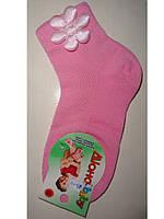 Носки летние для девочки, цвет розовый, р.18