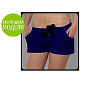 "Шорты ""Little shorts"" - трикотаж. Распродажа черный, 40"
