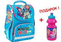 """Рюкзак школьный каркасный Monster High MH17-501S, ТМ """"Kite"""""""