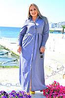 Платье-рубашка в пол с карманами Батал (темно-синий, голубой)