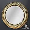 Настенное круглое зеркало в золотой раме, солнце