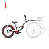 Прицеп для велосипеда Co-Pilot Custom XT - Weeride - Нидерланды - От 4 до 10 лет, рост более 120 см