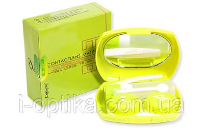 Косметичка для контактных линз