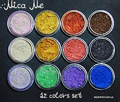 Перламутровые пигменты MicaMe МикаМи Металлик, набор 12 шт.