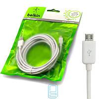 USB - Micro USB шнур Belkin 3m белый