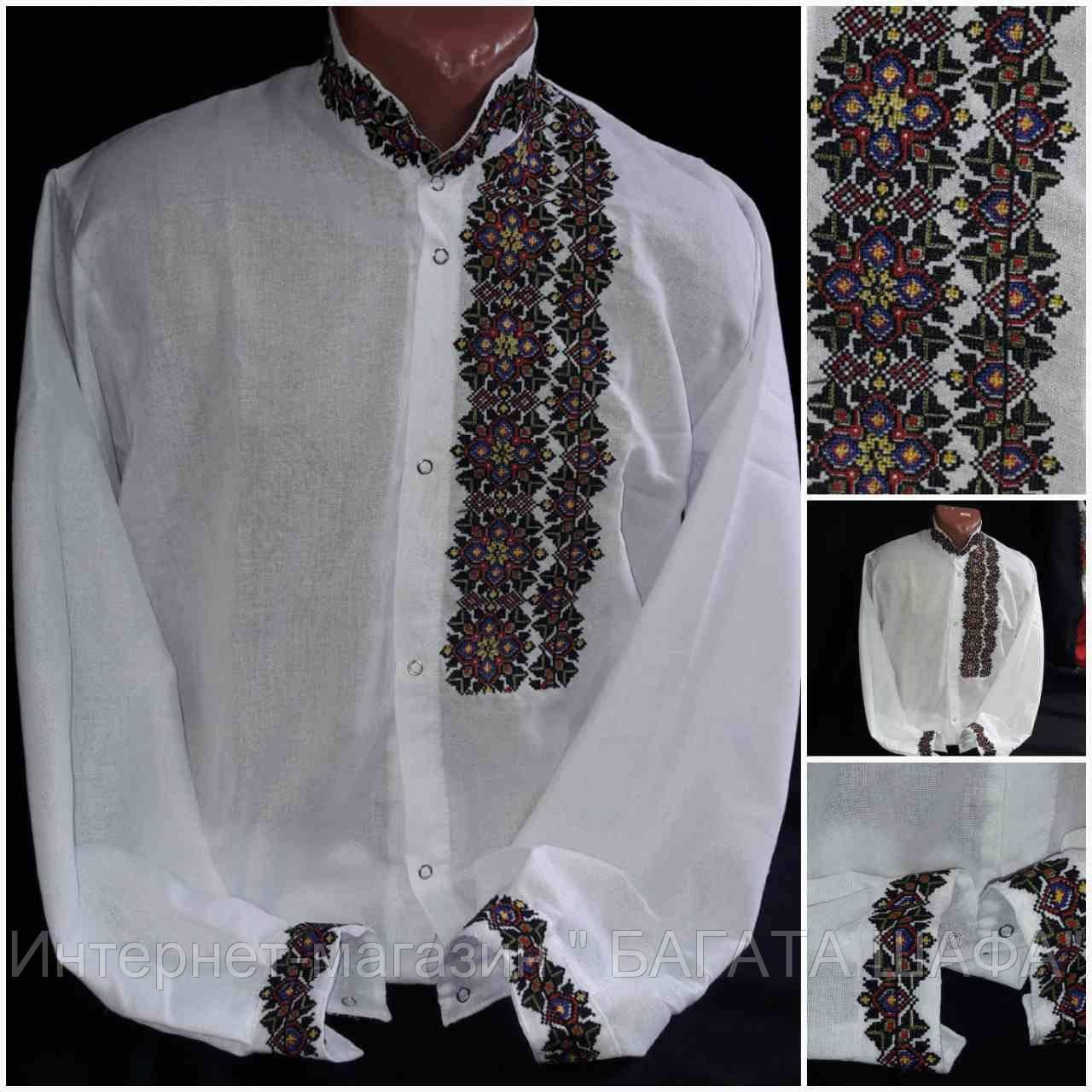 2b49bf529df Вышитая мужская рубашка