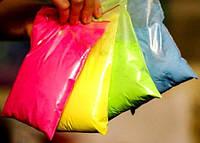 Краска Холи (Гулал), Фарба Холі, пакети по 75 грам, знижка 45%, фото 1