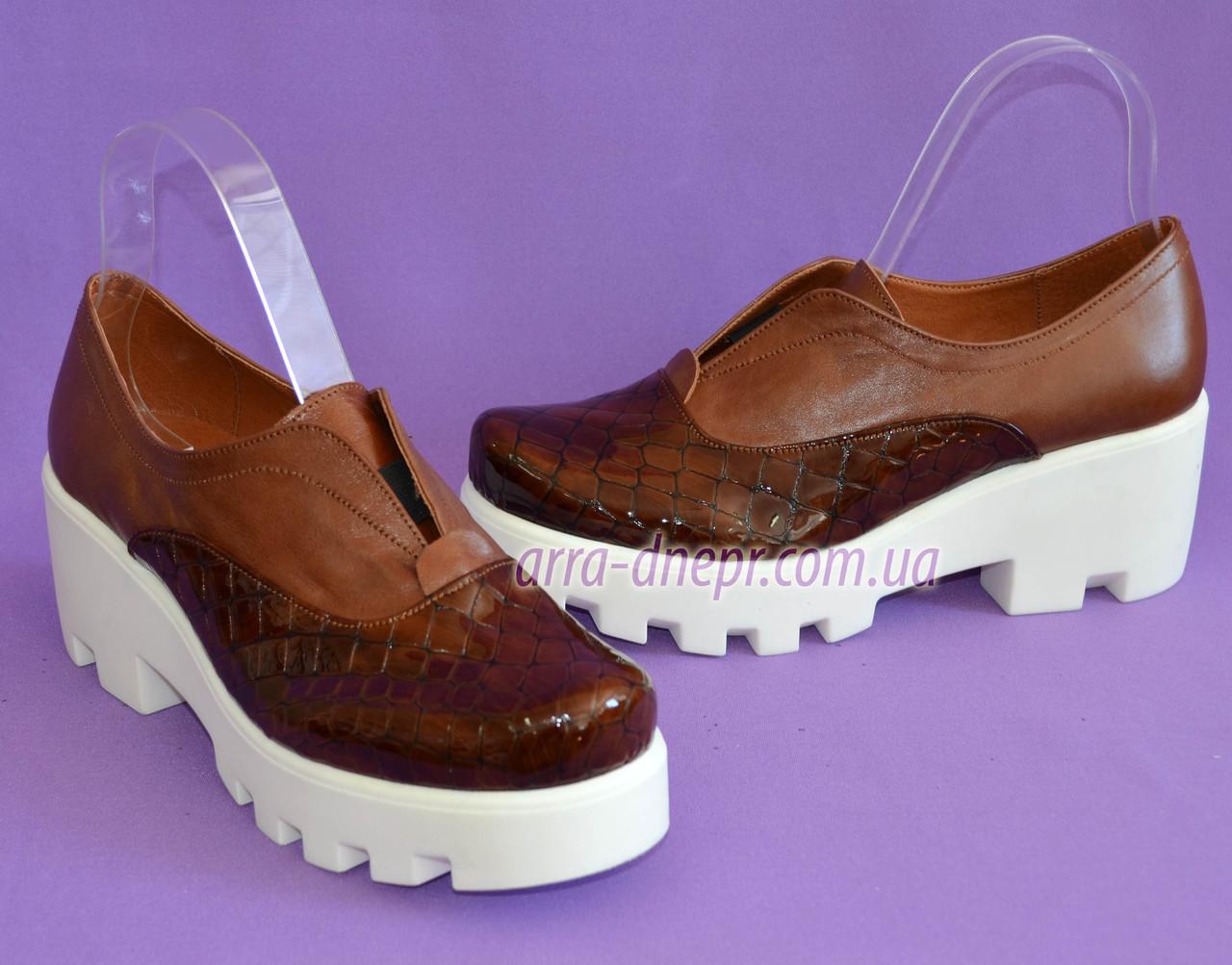 Женские коричневые туфли на утолщенной белой подошве, кожа и кожа рептилия.