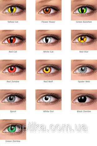 Карнавальные цветные контактные линзы, фото 2