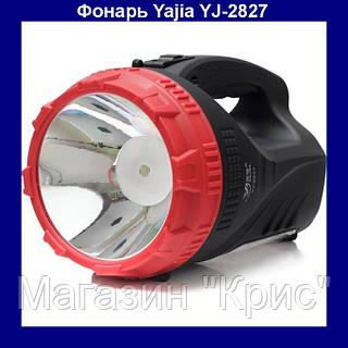 Фонарь ручной, настольный Yajia YJ-2827