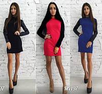"""Платье с кожаным рукавом """"Milana"""" Черный, 44"""