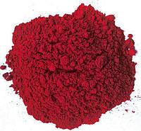 Фарба Холі (Гулал), Вишнева, фасуваня 100 грам, суха порошкова фарба для фестивалів, флешмобів, фото, фото 1
