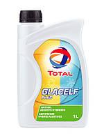 Антифриз Total Glacelf Plus 1л TL 172772 (TL 172772)