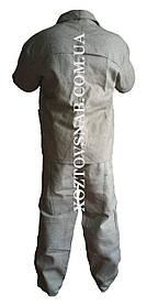 Костюм сварщика брезентовый (480 гр./м²) огнестойкий, р.56-58