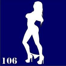 Трафарет для временного тату №106