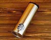 Термокружка Starbucks Slender Steel 473 мл