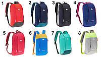 Фирменные рюкзаки Quechua Arpenaz 10L - 10 вариантов цвета!
