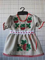 Дитяче плаття - вишиванка Калина
