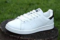 Кроссовки, кеды женские кожанные белые для молодых людей практичные. Топ
