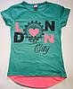 Детская футболка на девочку (9–12 лет) — купить оптом летние модные качественные в одессе 7км Турция