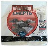 Крысиная смерть №2, 200 г