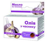 БАД гельминтов Масло чеснока капсулы купить, цена, заказать, отзывы  (75 капс,Украина )