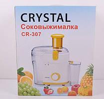 Электрическая соковыжималка CRYSTAL CR-307