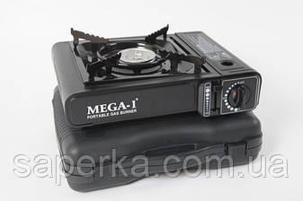 Плита газовая в чемодане Happy Home (MFM823), фото 2