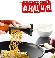 Терка для овощей Spiral Slicer. АКЦИЯ