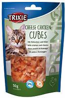 42717 Trixie Premio Cheese Chicken Cubes лакомство с курицей и сыром, 50 гр