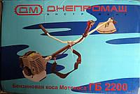 Коса бензиновая Днепромаш Гб-2200
