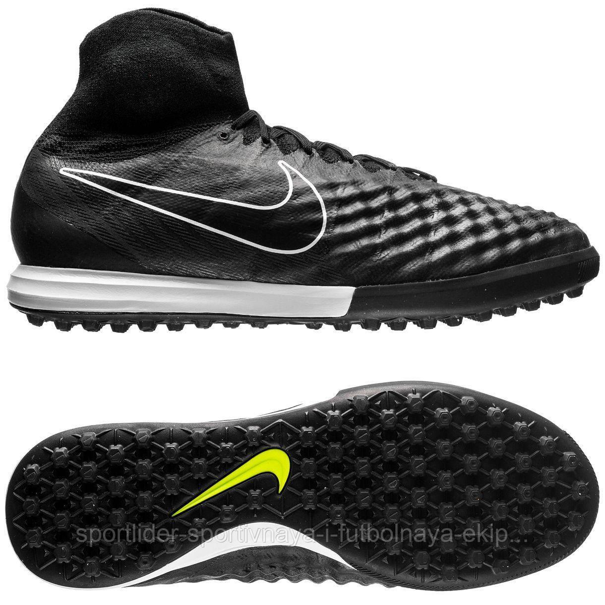 2c862cbd Сороконожки Nike MagistaX Proximo II TF 843958-007: продажа, цена в ...