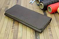 Большой мужской клатч - кошелёк шоколадный (283004)