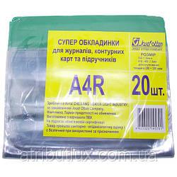 Обложка Польская A4R 302х410-450мм 200mk ПВХ регулируемая ЗЕЛЕНАЯ