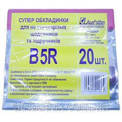 Обложкака Польская B5R 253х350-390мм ПВХ регулируемая микс
