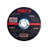 Круг отрезной для металла Sprut 41 14А 125х1,0х22,2