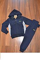 Спортивные трикотажные костюмы  для мальчиков.Размеры 116-146 см.Фирма S&D, Венгрия