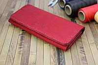 Большой женский клатч - кошелёк красный (283002)