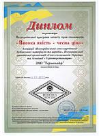 Український утеплювач з кам'яної вати: якість європейська — ціна вдвічі нижча.