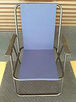 Раскладное кресло, фото 1