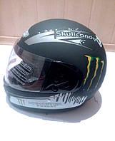 Шлем интеграл матовый (размер 59-61см)