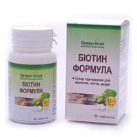 """Витамины для волос, ногтей и кожи """"Биотин формула"""""""