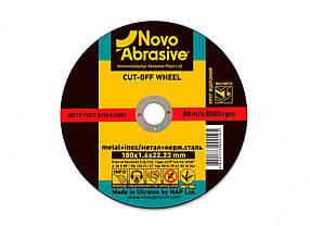 Круг отрезной по металлу NOVOABRASIVE 125х1,6х22,2