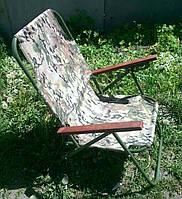Кресло-шезлонг с подлокотниками Ясень КХ-7130