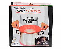 Крышка- невыкипайка силиконовая Spill Stopper v