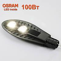 Уличный светодиодный светильник TOP-STREET1829-100-2