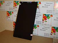 Дисплей LCD Матрица Nokia Lumia 1520